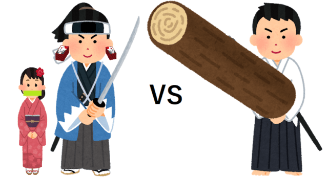 彼岸島VS鬼滅の刃