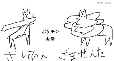 ポケモン ソード シールド 厳選