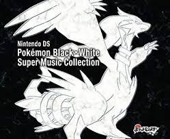 ポケモンブラックホワイトサウンドトラック